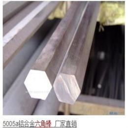 1060六角铝棒 6063铝棒厂家直销