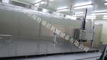 流态化隧道式速冻机 栗子流化床单冻机