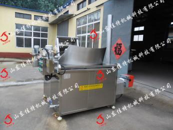 武汉豆腐油炸机 燃气全自动油炸机