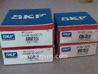 厦门专业的SKF轴承批售,SKF轴承代理