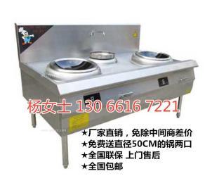 380v甘肅飯店電炒鍋/平涼商用電炒鍋出售