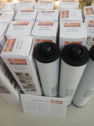 普旭0532140159排氣濾芯