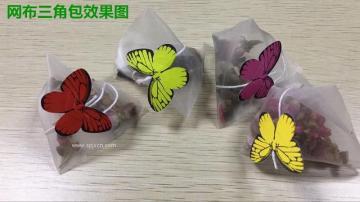 三角袋茶包機 過濾網布袋茶葉包裝機 尼龍袋茶葉包裝機