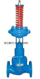 V230-231系列自力式压力调节阀