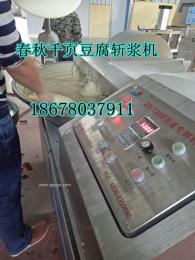 买千叶豆腐斩拌机、千叶豆腐斩拌机面板上按钮更换