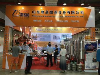 國內精釀啤酒尊皇專業