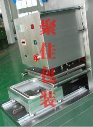 供应冷鲜肉塑料托盘薄膜封口机