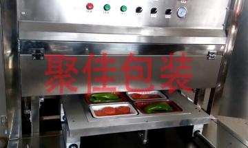 食品盒式真空充氮气保鲜包装机