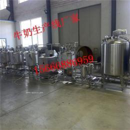 全套牛奶生产加工设备