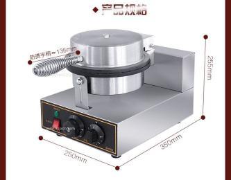 富祺包郵香港電熱蛋仔機 批發代發FY-6電熱雞蛋仔機 商用雞蛋仔機