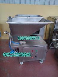 石家莊真空灌腸機、葉片式真空灌腸機600型價格,烤腸真空灌腸機 修改