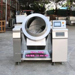 方宁全自动炒货机电磁炒货机滚筒炒货机