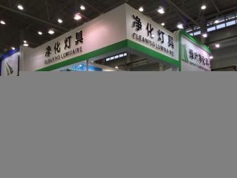實力強的實驗室凈化工程江蘇綠葉凈化提供,IVF實驗室凈化工程