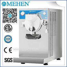 M5台式冰淇淋机