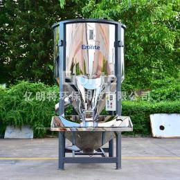 厂家专业生产优质不锈钢立式混合机 橡胶颗粒混合加热搅拌机