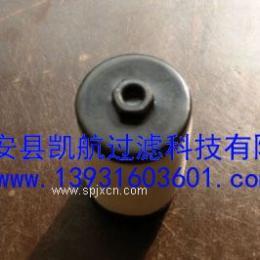 精密滤芯AW40-04D