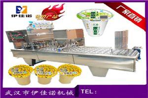 供应早餐豆浆杯装灌装封口机包装设备