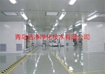 济宁药厂净化车间洁净空调系统的节能