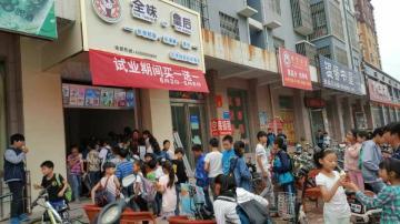 安阳奶茶店用炒酸奶机冰激凌机内黄水吧操作台林州冷饮机器设备送技术