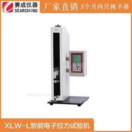 供应XLW-L自封袋袋口拉力试验机