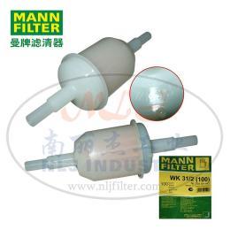 MANN-FILTER(曼牌滤清器)燃滤WK31/2(100)