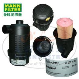 MANN-FILTER(曼牌濾清器)空氣濾清器4520092920