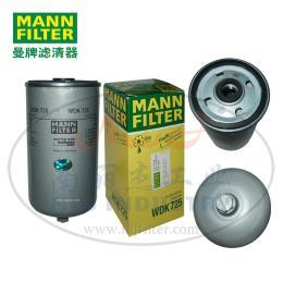 MANN-FILTER(曼牌滤清器)燃滤WDK725