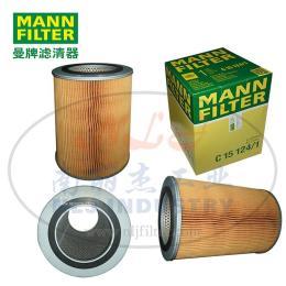 MANN-FILTER(曼牌滤清器)空滤C15124/1