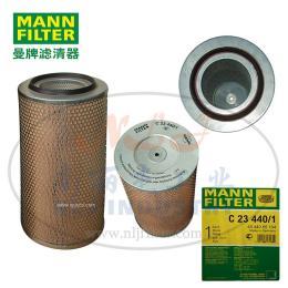 MANN-FILTER(曼牌滤清器)空滤C23440/1