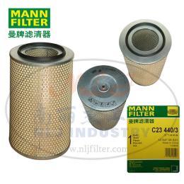 MANN-FILTER(曼牌濾清器)空濾C23440/3