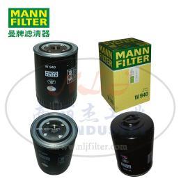 MANN-FILTER(曼牌濾清器)濾芯W940