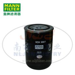 MANN-FILTER(曼牌滤清器)燃滤WDK999/1
