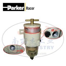 Parker(派克)Racor燃油过滤/水分离器500FG30