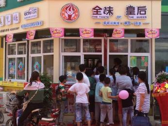 供应新郑水吧全套设备开饮品店用机器原物料奶茶技术