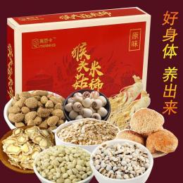 养胃猴菇米稀生产设备