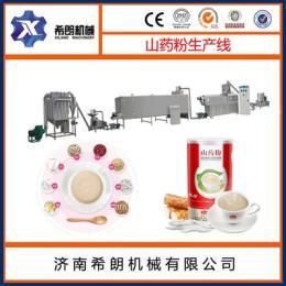 生产山药粉机械
