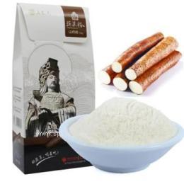 生产早餐山药粉机械