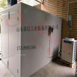 新型节能环保干燥设备 煤改电烘干机