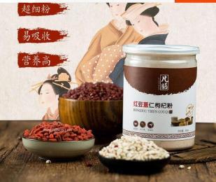食疗养生红豆薏米粉的加工机械