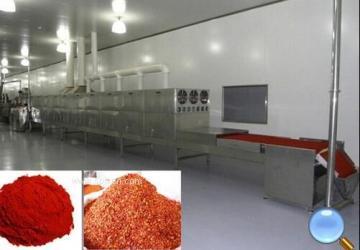 辣椒粉微波干燥设备