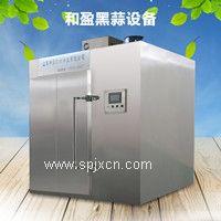 黑蒜发酵设备HY-400
