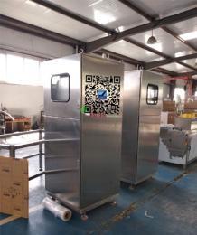 食品厂设备清洗机