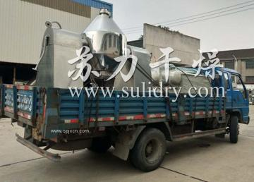 硫化蓝干燥机