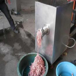 绞肉机 冷冻肉绞肉机 绞肉机加工