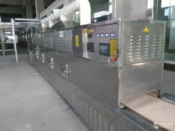锯末猫砂微波干燥设备厂家