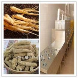 供应环保型用电的药材微波干燥杀菌机