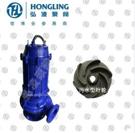 WQX型污水潜水泵