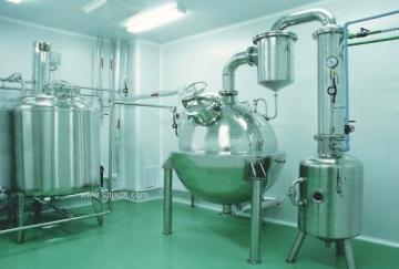 发酵液球型浓缩器 刮壁式球型浓缩锅 真空浓缩罐 葛根提取浓缩器