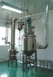 虫草灵芝球形浓缩罐 减压浓缩锅 蒸馏回收设备 不锈钢浓缩设备