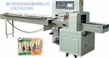 CY-450山楂片包装机薯片包装机